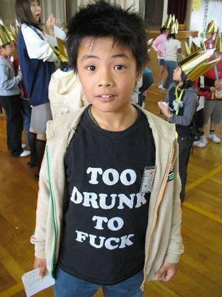Koszulki z nadrukiem #2 4