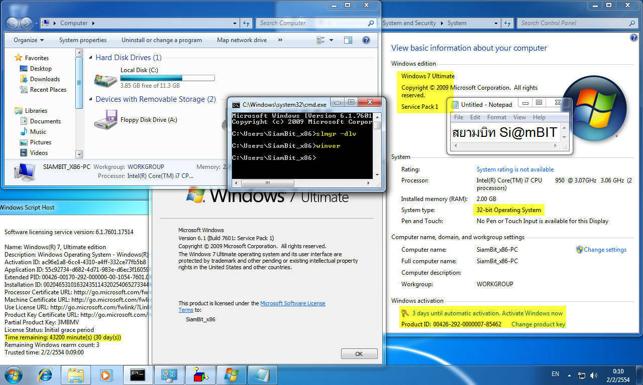 [MF]Windows 7 Service Pack 1 All in One (แผ่นเดียวได้ทั้ง 11 รุ่น ทั้ง 32 และ 64 bit) 13391297a71ee83db7796421ce10b60741251e4d