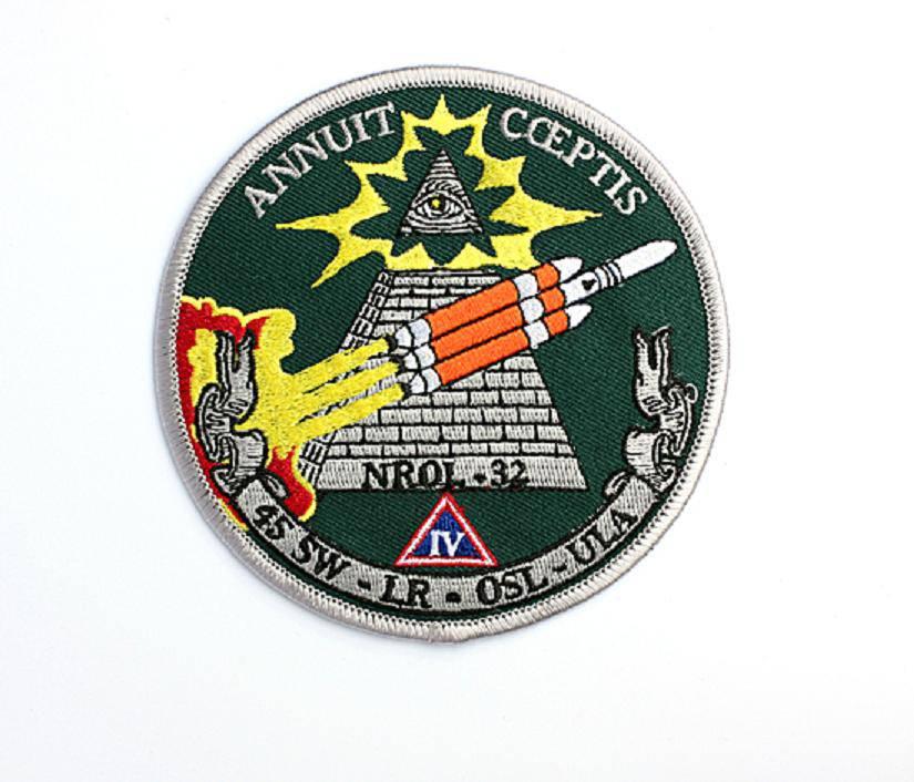 Los Illuminati sirvientes de los Reptilianos