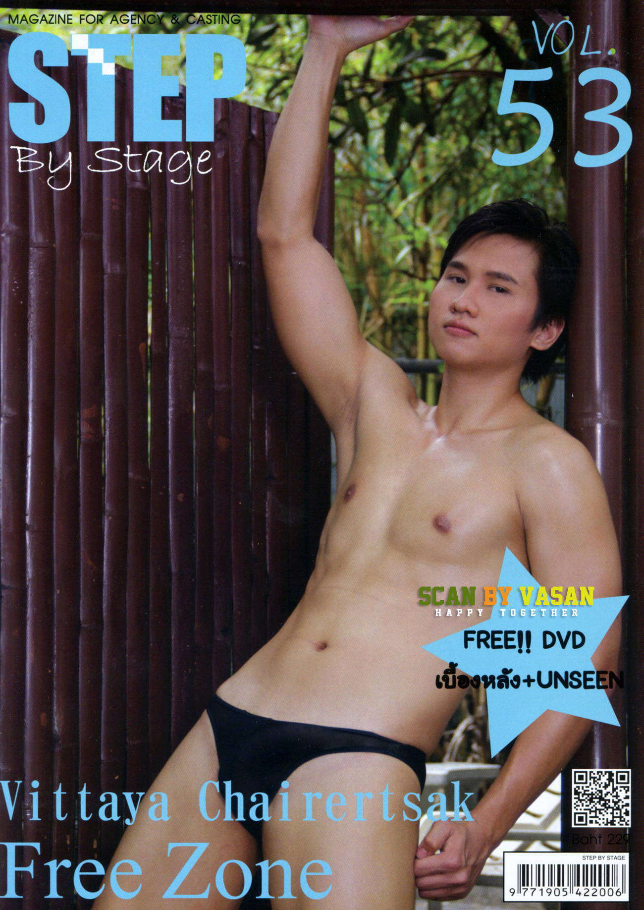 Unseen Step 53 Wittaya Chailertsak Exciting DVD