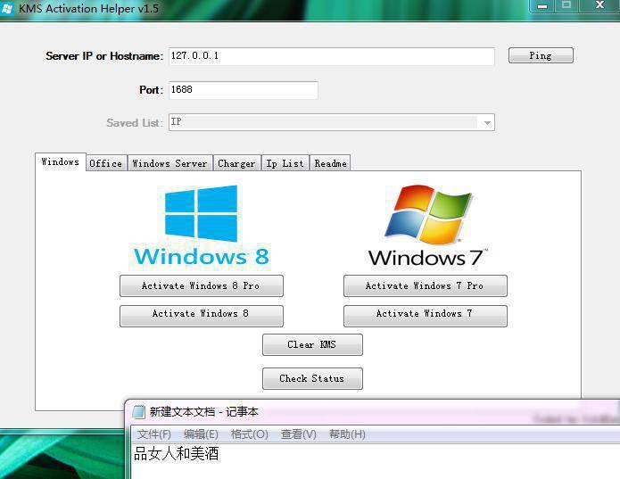 12,67 kb (cкачиваний: 1949) sdtorrentcom_microsoft-windows-xp-professional-x64-edition-sp2-vl-ru-0814