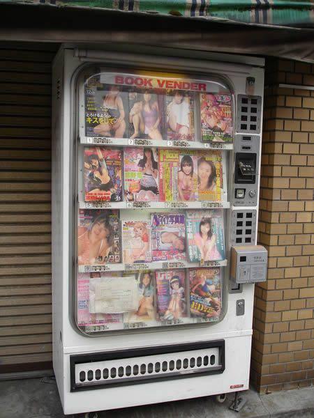 Najdziwniejsze rzeczy sprzedawane w automatach 6