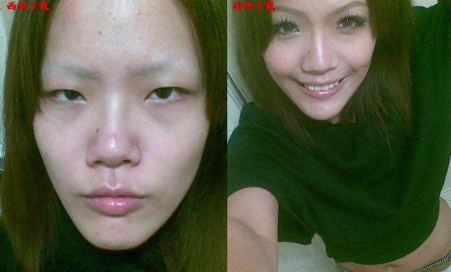 Azjatki bez makijażu #2 48
