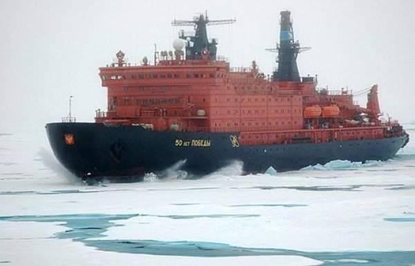 Arktyczna podróż atomowym lodołamaczem 21