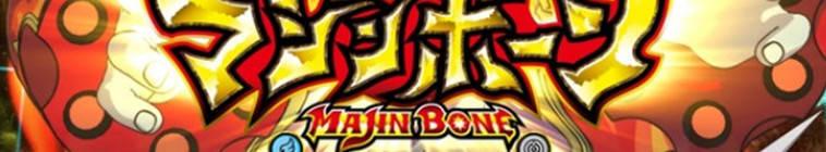 Majin Bone S01E03 1080p WEBRip x264-ANiHLS