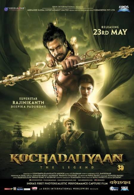 Kochadaiiyaan 2014 DVDRip - x264 - AAC - [Hindi-Punjabi-Marathi-Bhojpuri] - E-Sub