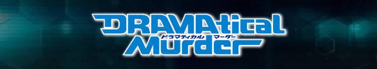 Dramatical Murder S01E08 WEBRip x264-ANiHLS