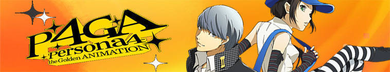 Persona 4 The Golden Animation S01E10 1080p WEBRip x264-ANiHLS