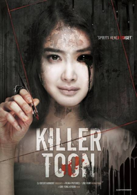 Killer Toon 2013 720p BluRay x264-GiMCHi