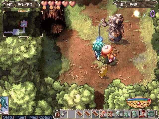 [RPG]奇幻仙境雙星物語