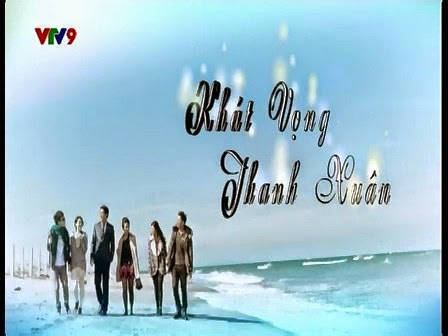 Khát Vọng Thanh Xuân (VNLT) – 20/20 tập