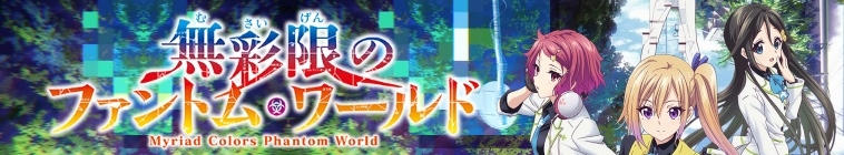 Myriad Colors Phantom World S01E05 AAC MP4-Mobile