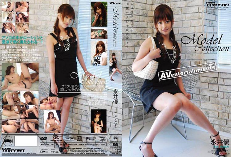 Model Collection - Yuu Nagai