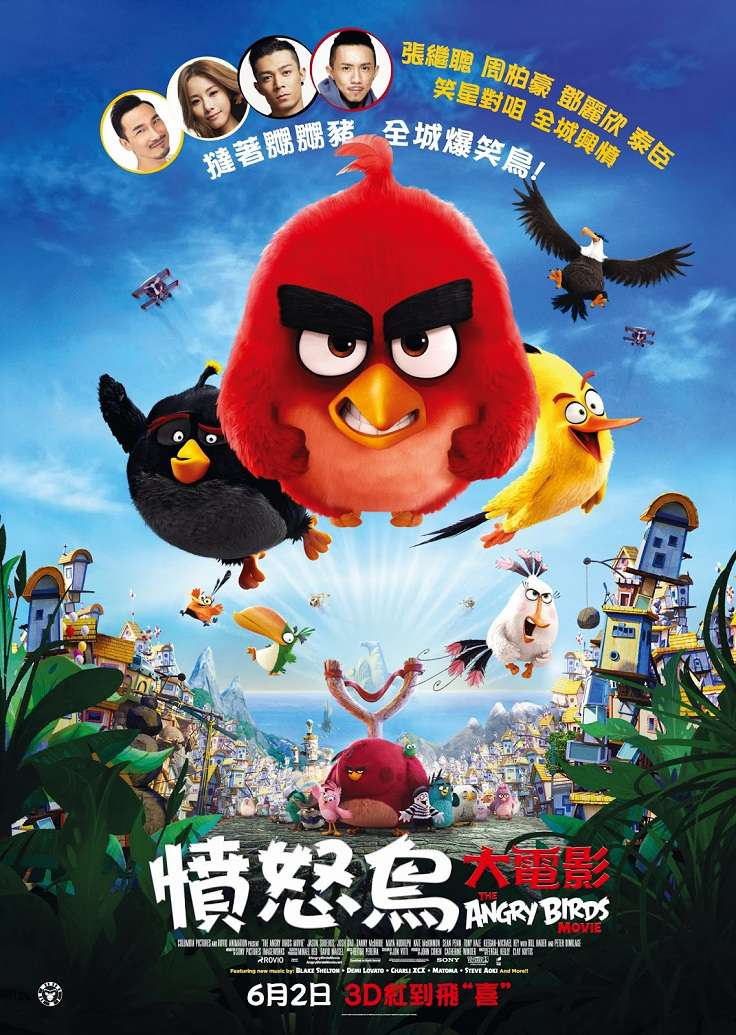 這邊是憤怒鳥大電影/憤怒的小鳥The Angry Birds Movie [BD-MKV@粵台國英語/繁簡英]圖片的自定義alt信息;546734,727581,dicksmell,36