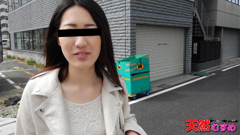 【MEGA】加勒比968-倉庫露出徘徊~三浦春佳