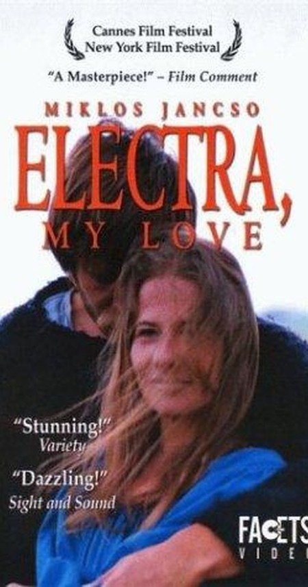 Electra My Love 1974 720p BluRay x264-USURY