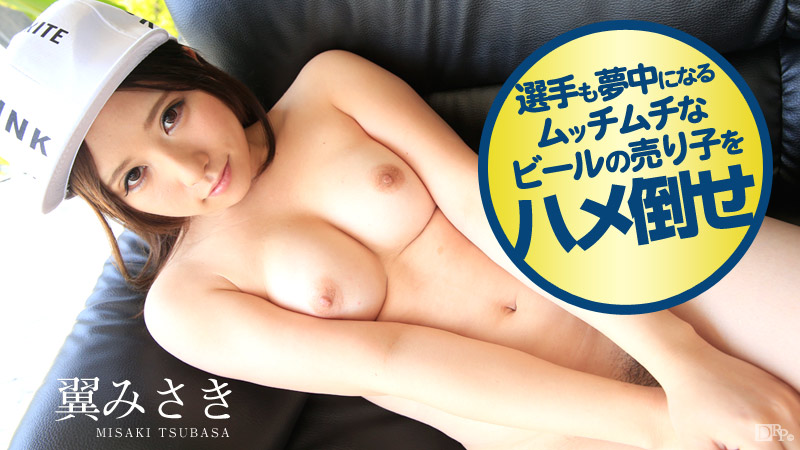 【MEGA】HEYZO-0968他人妻味之巨乳熟女妻來吧~上條藍