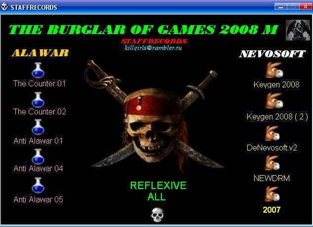 Скачать на халяву Универсальный взломщик игр от Alawar, Newosoft и