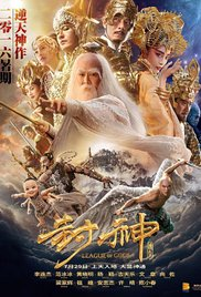 League Of Gods 2016 BDRip x264-RedBlade