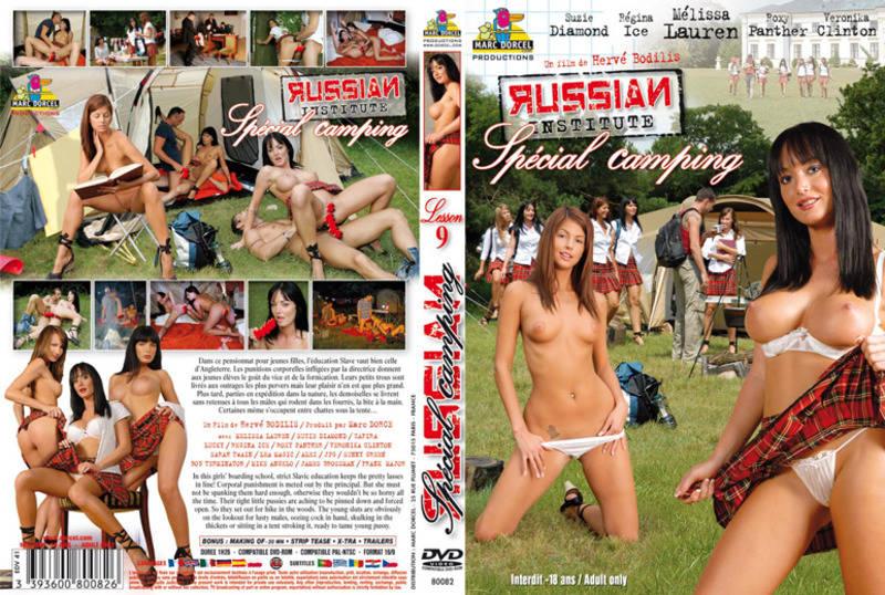 Русский институт урок порно фильмы