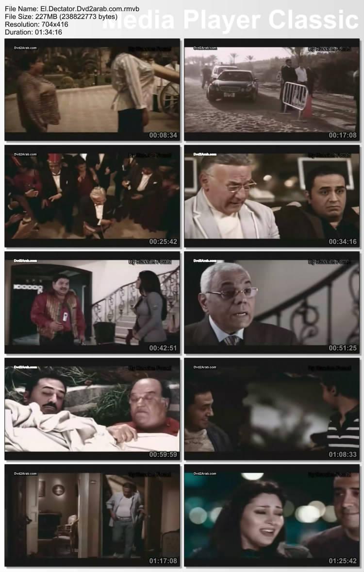 تحميل فيلم | الديكتاتور | بجودة DVDRIP 67546975f70047c091eca03a636a3a243f357dd