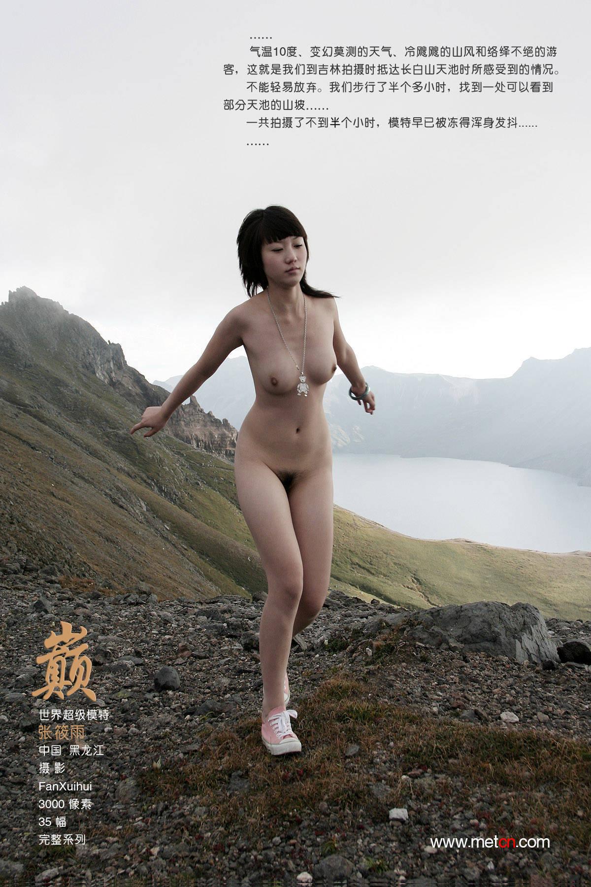 Adultpornbase Met Cn Iaoyu Zhang Rar Html