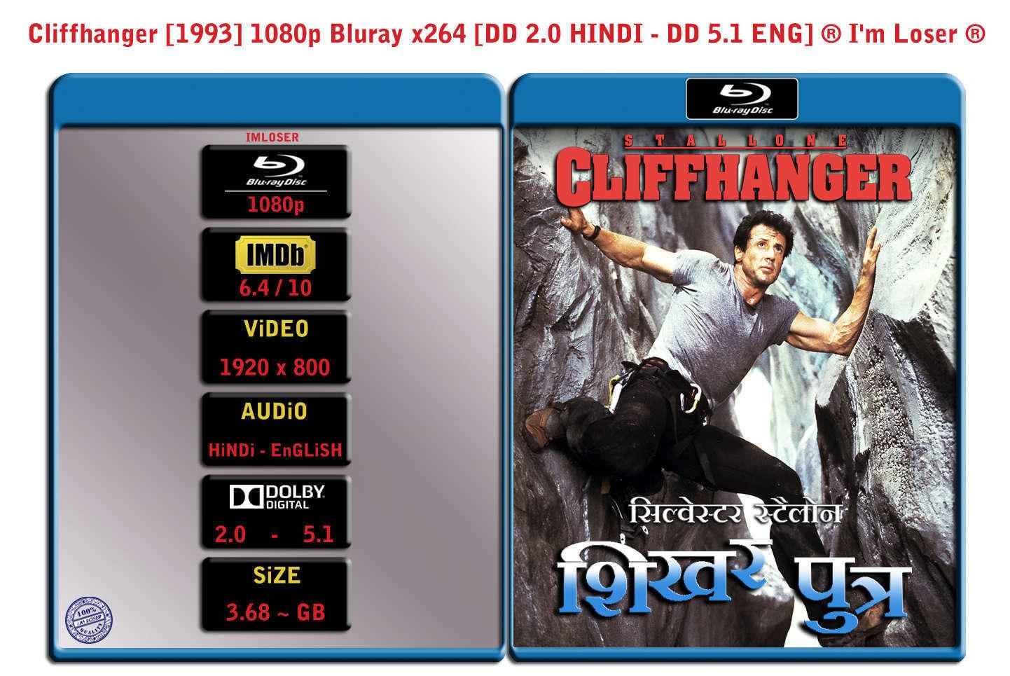 Cliffhanger [1993] 1080p BluRay x264 [DD 2 0 HINDI - DD 5 1 ENG] ® I'm Loser ®