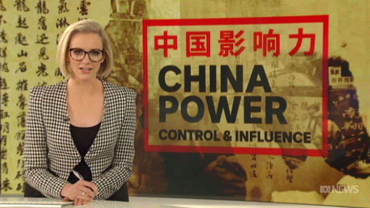 """悉尼大学中国留学生:澳洲社会似乎""""仇视中国"""""""