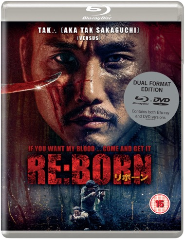 Re Born 2016 BDRip x264-GHOULS