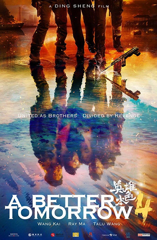 A Better Tomorrow 2018 CHINESE 1080p BluRay H264 AAC-VXT