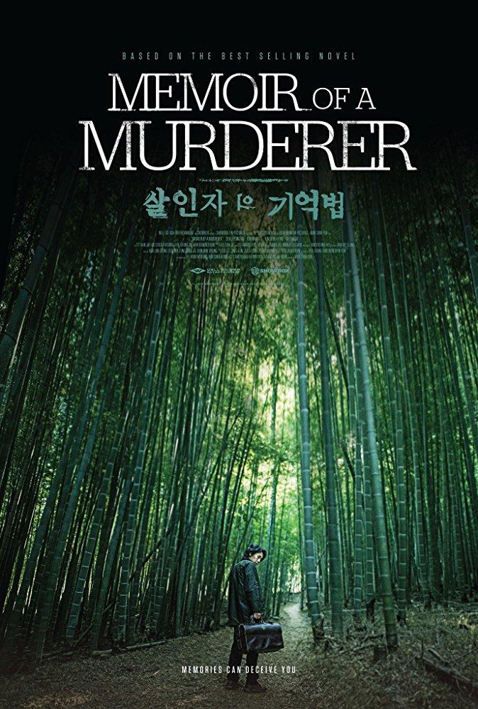 Memoir of a Murderer 2017 DC KOREAN BRRip XviD MP3-VXT