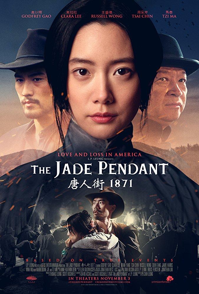 The Jade Pendant 2018 DVDRip XviD AC3-EVO[N1C]