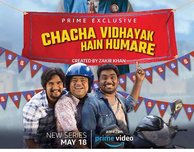 Chacha Vidhayak Hain Humare S01E01 Fall and Pico 720p AMZN WEB-DL DDP5 1 H 264-NTb