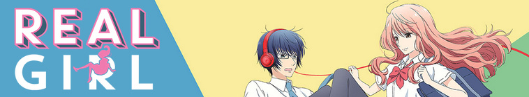 3D Kanojo Real Girl S01E10 About My Confession 1080p WEB x264-DARKFLiX