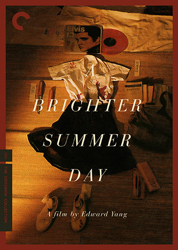 A Brighter Summer Day 1991 CHINESE 1080p BluRay H264 AAC-VXT