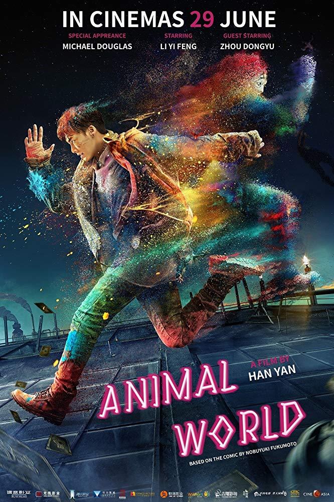 Animal World 2018 Movies HD TC x264 Clean English Audio AAC ESubs New Source
