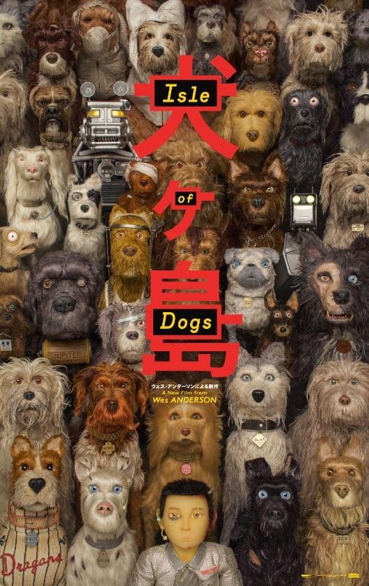 Isle Of Dogs 2018 1080p BluRay x264 Dual Audio Hindi DD 5 1 - English DD 5 1 ESub MW