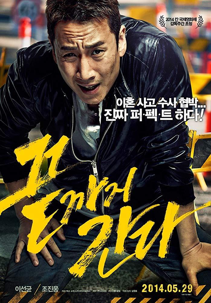 A Hard Day 2014 PROPER KOREAN 720p BluRay H264 AAC-VXT