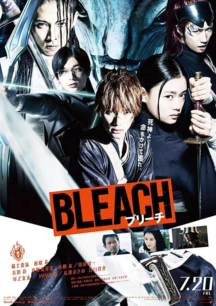 Bleach 2018 1080p WEB-DL DD 5 1 x264 ESub MW