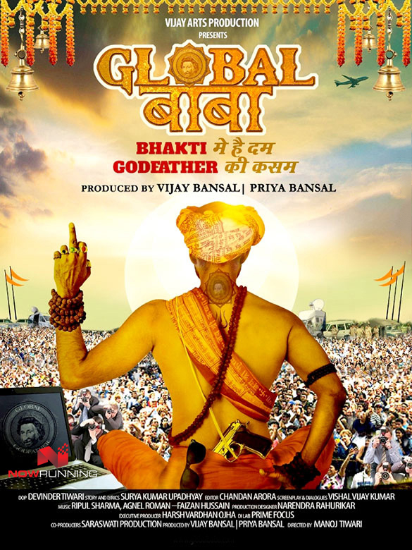 Global Baba 2016 WebRip Hindi 720p x264 AAC - mkvCinemas