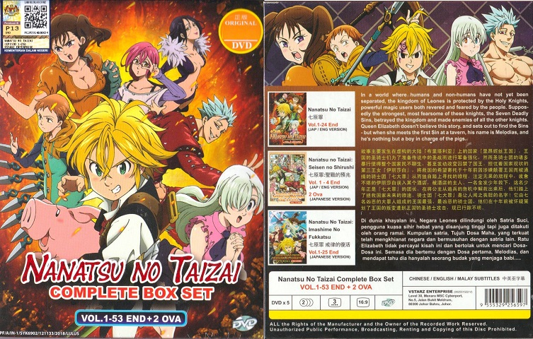 1 53 End 2 OVA ANIME DVD Dual Audio
