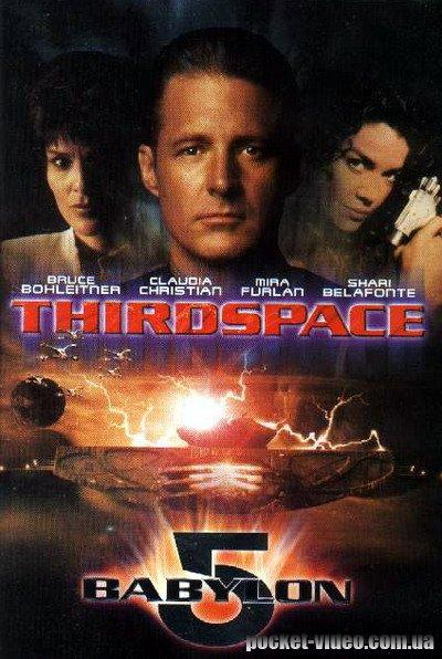 Babylon 5 Thirdspace (1998) DVDRip XviD-ZMNT
