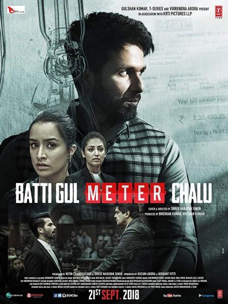 Batti Gul Meter Chalu (2018) Hindi HDRip - 700MB - x264 - MP3 MOVCR