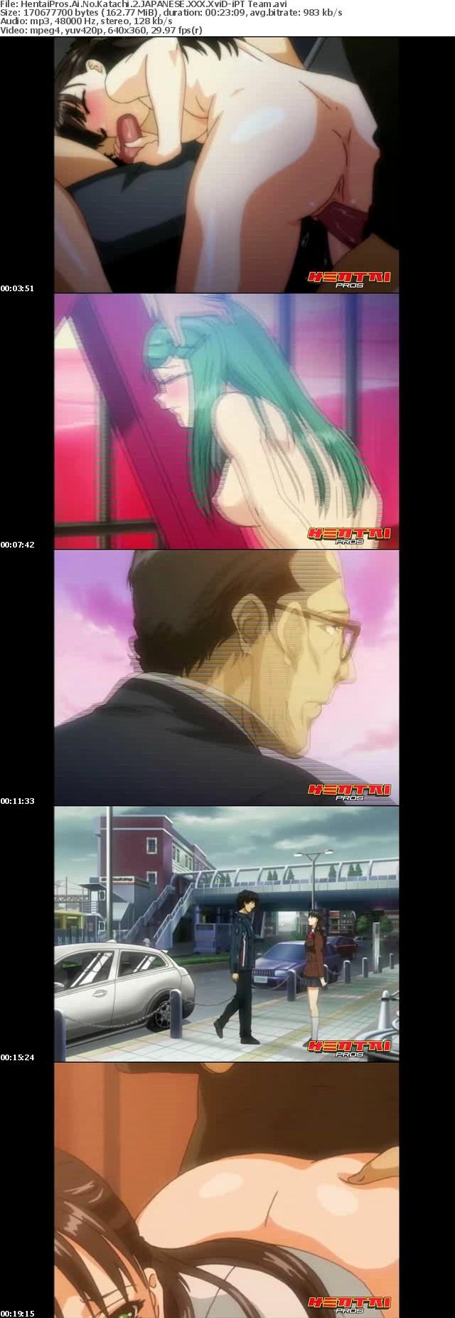 HentaiPros Ai No Katachi 2 JAPANESE XXX