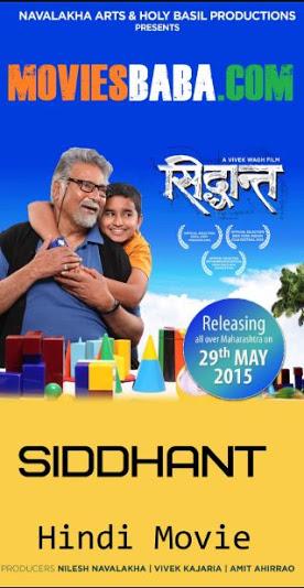 Siddhant (2014) Hindi 720p WEB-DL x264 AC3 5 1 ESub-Sun George