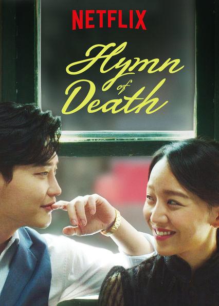 Hymn of Death S01E01 WEB X264-INFLATE