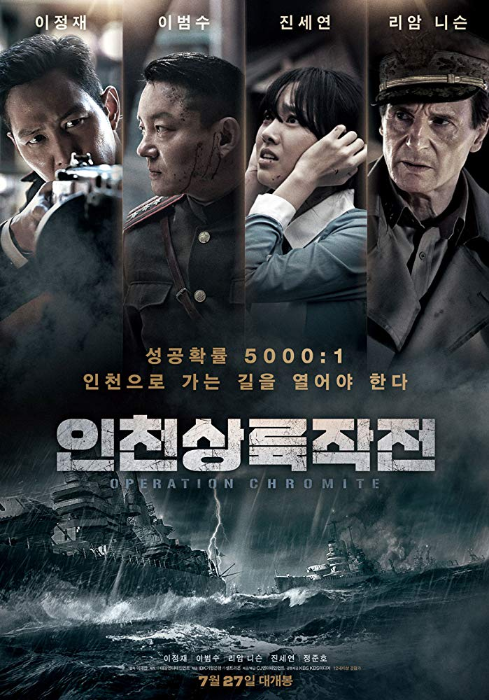 Operation Chromite 2016 KOREAN BRRip XviD MP3-VXT