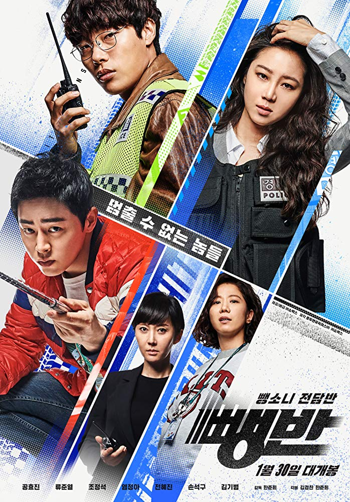 Hit and Run Squad 2019 720p HEVC x265-RMTeam