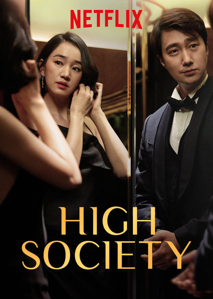 High Society 2018 KOREAN 720p NF WEBRip DDP5 1 x264-NTG
