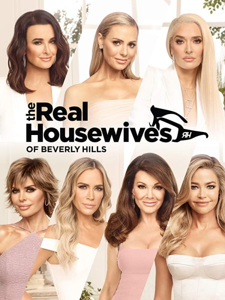 The Real Housewives of Beverly Hills S09E02 Eat Your Heart Out 480p x264-mSD